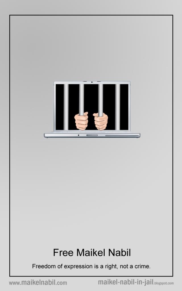 Free Maikel Nabil - الحرية لمايكل نبيل